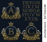 vintage monogram kit. golden... | Shutterstock .eps vector #567266188