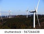 wind farm | Shutterstock . vector #567266638