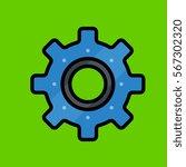 cjgwheel icon flat design
