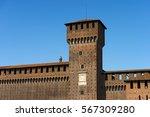 Small photo of Detail of Sforza Castle XV century (Castello Sforzesco) in Milan, Lombardy, Italy with Tower of Bona and Giovia