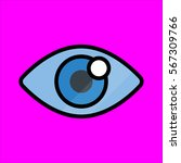 eye icon flat design