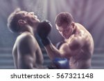 two professional boxers... | Shutterstock . vector #567321148
