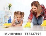 little girl and her mother... | Shutterstock . vector #567327994
