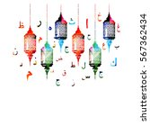 colorful ramadan lamps with... | Shutterstock .eps vector #567362434