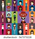 people avatar   with full body... | Shutterstock .eps vector #567373228
