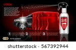 high quality car protection... | Shutterstock .eps vector #567392944