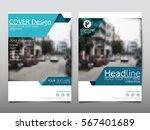 blue fold flyer cover business... | Shutterstock .eps vector #567401689