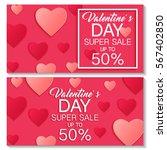 valentine's day sale banner... | Shutterstock .eps vector #567402850