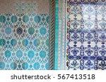 beautiful ceramic tiles | Shutterstock . vector #567413518