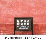 Beijing  China   September 18 ...
