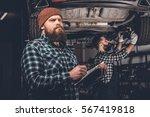 bearded mechanics male... | Shutterstock . vector #567419818