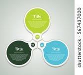 vector circle infographic....   Shutterstock .eps vector #567437020
