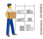delivery man in blue uniform... | Shutterstock .eps vector #567460810