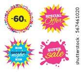 sale splash banner  special... | Shutterstock .eps vector #567461020