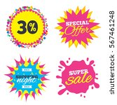 sale splash banner  special... | Shutterstock .eps vector #567461248