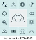 set of 12 business management... | Shutterstock .eps vector #567464260