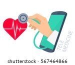 red heart shape with pulse line ... | Shutterstock .eps vector #567464866