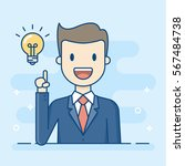 happy businessman having a good ... | Shutterstock .eps vector #567484738