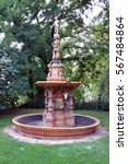 courtyard fountain | Shutterstock . vector #567484864