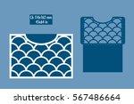 template   envelope for laser... | Shutterstock .eps vector #567486664