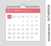 2017 march calendar template.... | Shutterstock .eps vector #567489004