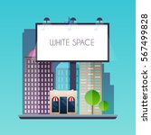 billboard with copy space text... | Shutterstock .eps vector #567499828