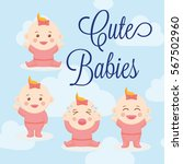 cute baby vector illustration    Shutterstock .eps vector #567502960