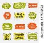 natural organic cosmetic... | Shutterstock . vector #567506593