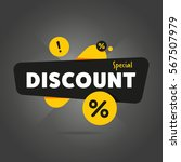 special discount advertisement... | Shutterstock . vector #567507979