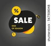 exclusive sale advertising... | Shutterstock . vector #567508048