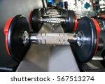 sports dumbbells in modern... | Shutterstock . vector #567513274