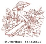 vector illustration of a young... | Shutterstock .eps vector #567515638