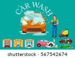 contactless car washing... | Shutterstock .eps vector #567542674