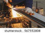 manual plasma cutting machine ... | Shutterstock . vector #567552808