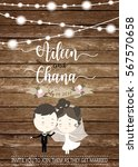 wedding template collection for ... | Shutterstock .eps vector #567570658