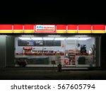serpong  indonesia   december... | Shutterstock . vector #567605794