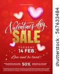 valentines day sale text banner ... | Shutterstock .eps vector #567633484