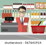 supermarket store counter desk...