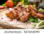 assorted delicious grilled meat ... | Shutterstock . vector #567646090