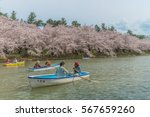 Aomori  Japan   April 28  2014...