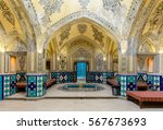 kashan  iran   apr 29  2015 ...   Shutterstock . vector #567673693