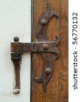 Ornamental Rusty Steel Hinge