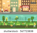 people in urban park and city... | Shutterstock .eps vector #567723838