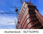 malacca  malaysia   jan 28 ... | Shutterstock . vector #567763993