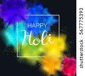 happy holi vector illustration... | Shutterstock .eps vector #567775393