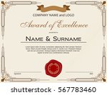 award of excellence with wax... | Shutterstock .eps vector #567783460