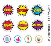 comic wow  oops  boom and wham... | Shutterstock .eps vector #567791044