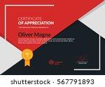"""certificate of appreciation""... | Shutterstock .eps vector #567791893"
