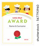 child chef award. cooking class ... | Shutterstock .eps vector #567793960