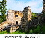 likava castle  slovakia | Shutterstock . vector #567796123